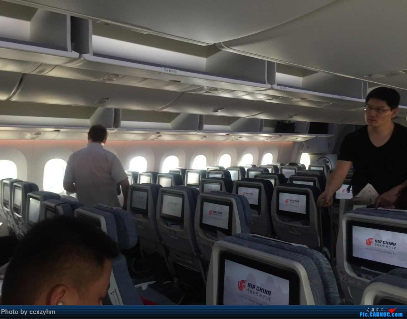 Re:[原创]论坛首发 京沪线上的国航789 高二升高三暑假短Break 空铁联运去北京 BOEING 787-9 B-7877 中国上海虹桥国际机场