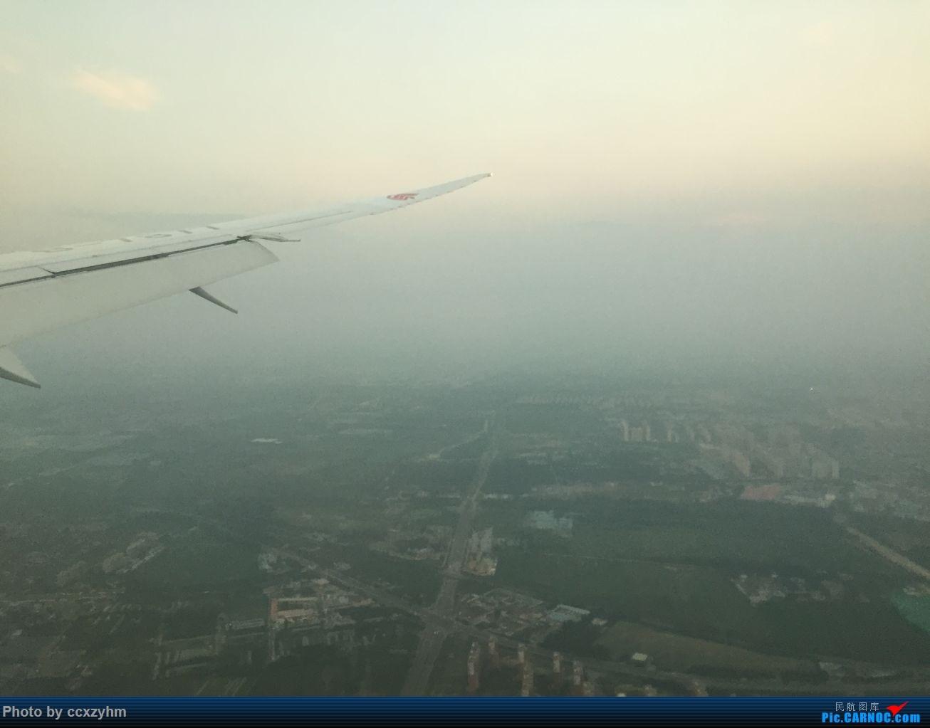 Re:[原创]论坛首发 京沪线上的国航789 高二升高三暑假短Break 空铁联运去北京 BOEING 787-9 B-7877 天上
