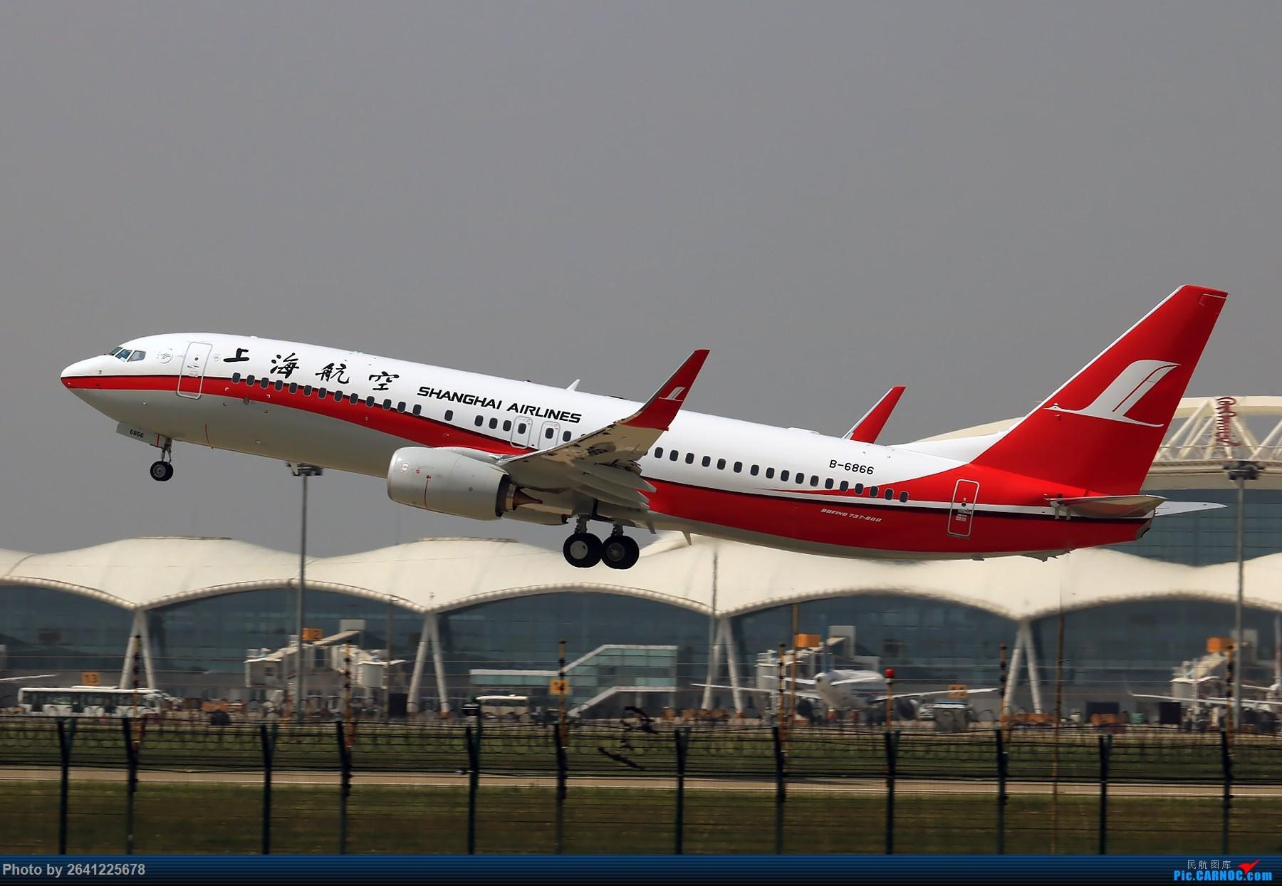 Re:[原创]【小周游记第3集】草原茫茫天地间,洁白的蒙古包散落在河边——内蒙古5天4飞半自由行(宽体与支线客机初体验)有flight log和驾驶舱哦 欢迎砸飞机 BOEING 737-800 B-6866 中国呼和浩特白塔国际机场