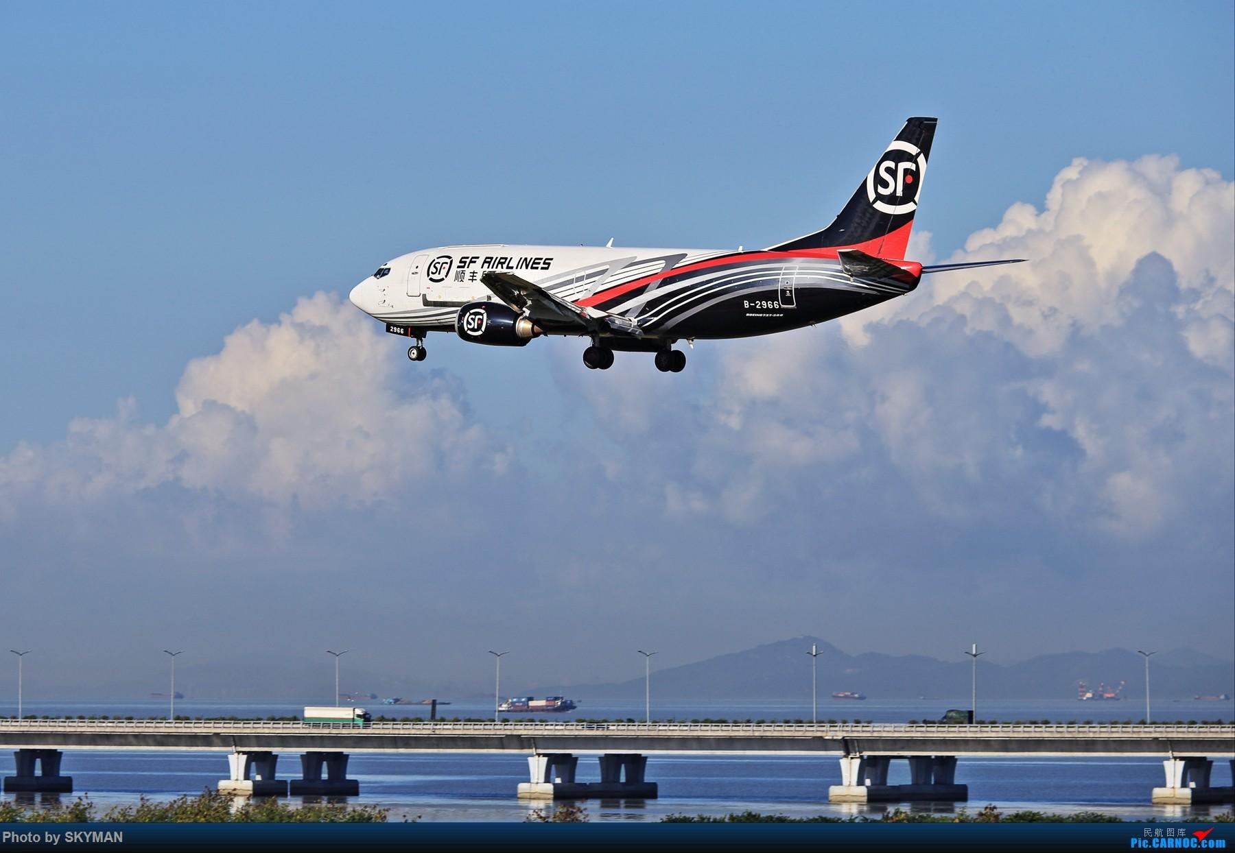 Re:[原创]顺丰7375767 BOEING 737-300 B-2966 中国深圳宝安国际机场