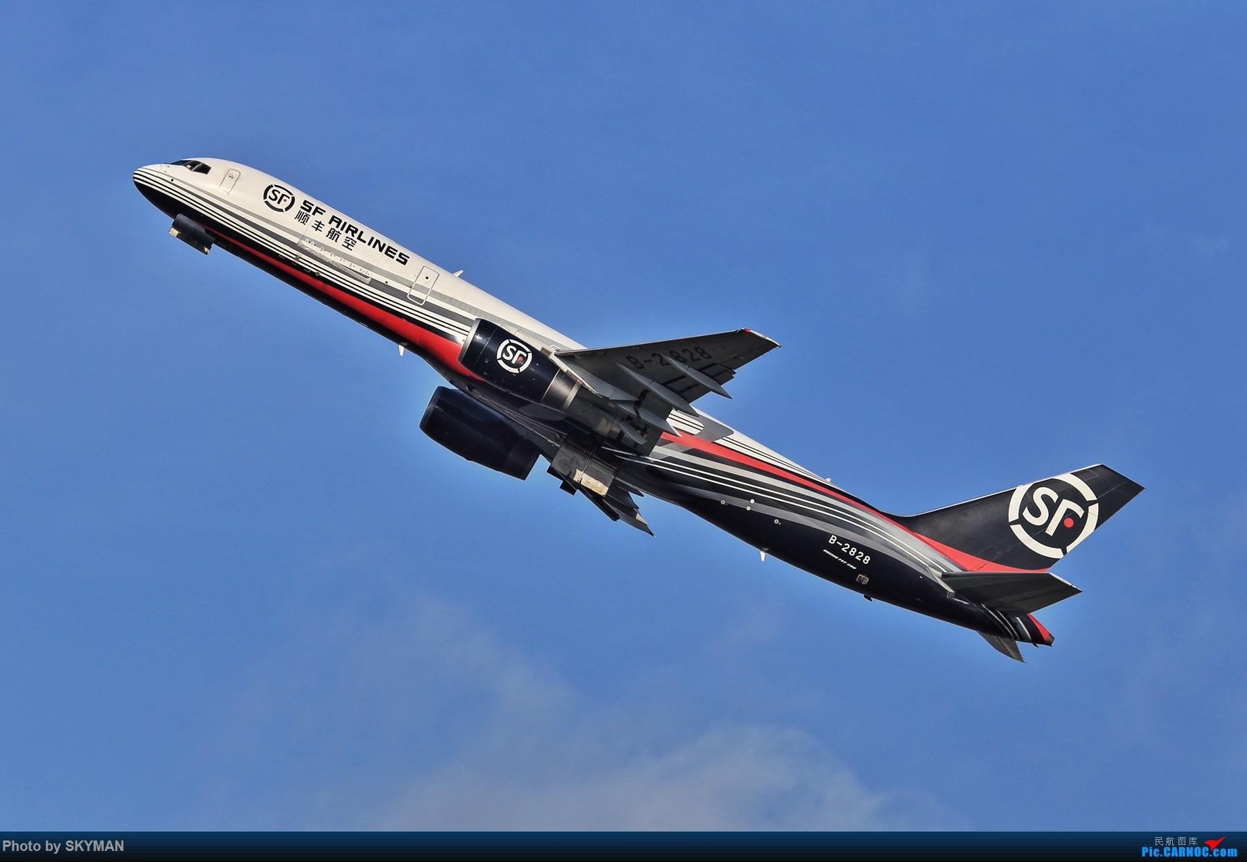 Re:[原创]顺丰7375767 BOEING 757-200 B-2828 中国深圳宝安国际机场