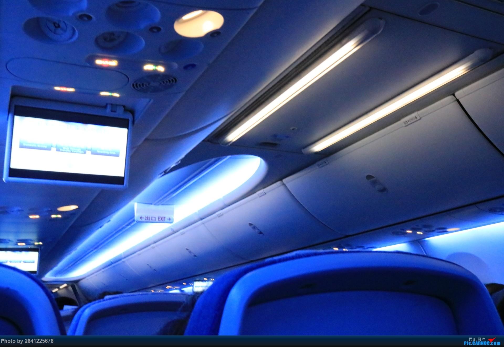 Re:[原创]【小周游记第3集】草原茫茫天地间,洁白的蒙古包散落在河边——内蒙古5天4飞半自由行(宽体与支线客机初体验)有flight log和驾驶舱哦(正在更新) BOEING 737-800 B-1947 中国呼和浩特白塔国际机场