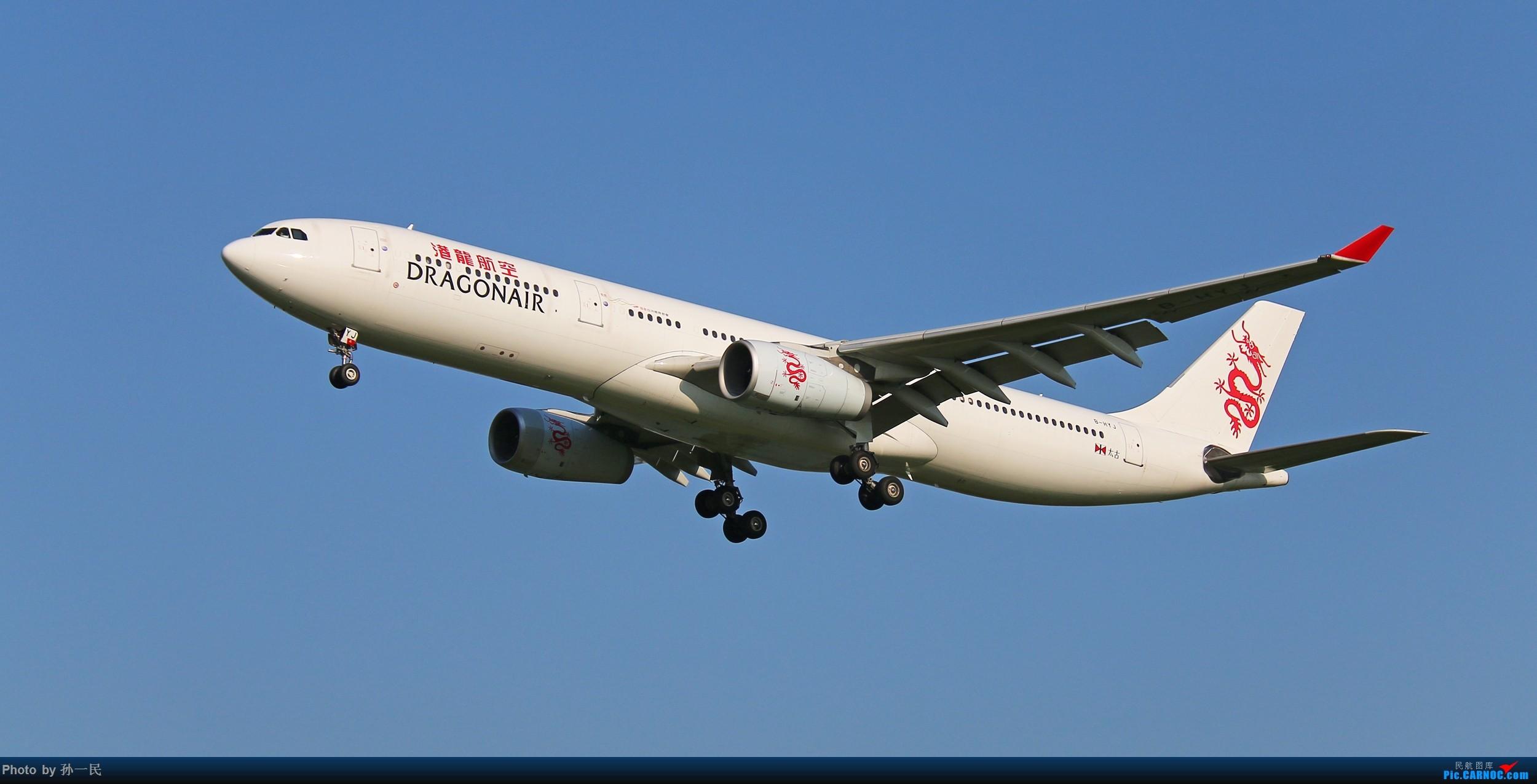 Re:[原创]大晴天杂图一组 AIRBUS A330-200 B-HYJ PEK