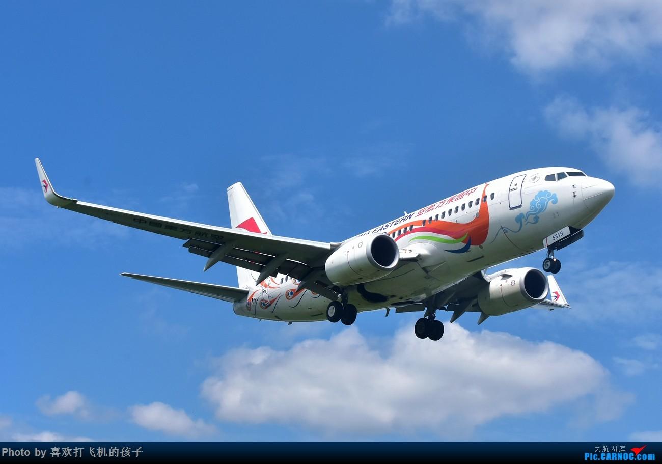 Re:[原创]云南昭通出差,昭通市昭阳机场拍机 BOEING 737-700 B-5819 中国昭通机场