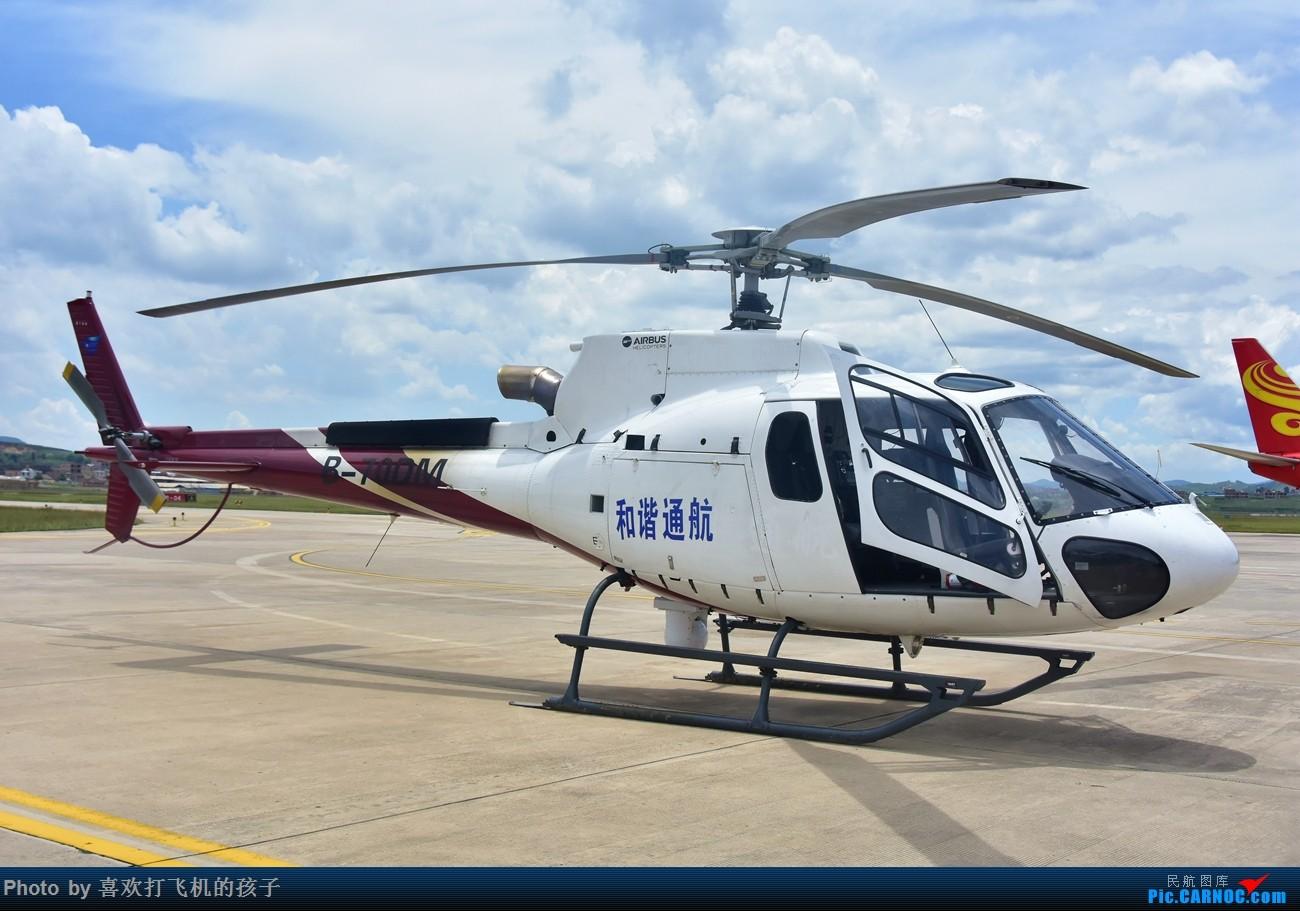 Re:[原创]云南昭通出差,昭通市昭阳机场拍机 EUROCOPTER AS350B3 B-70DM 中国昭通机场