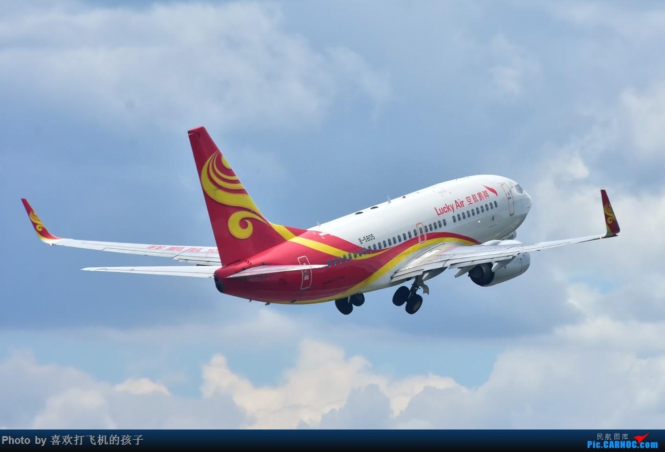 Re:[原创]云南昭通出差,昭通市昭阳机场拍机 BOEING 737-700 B-5805 中国昭通机场