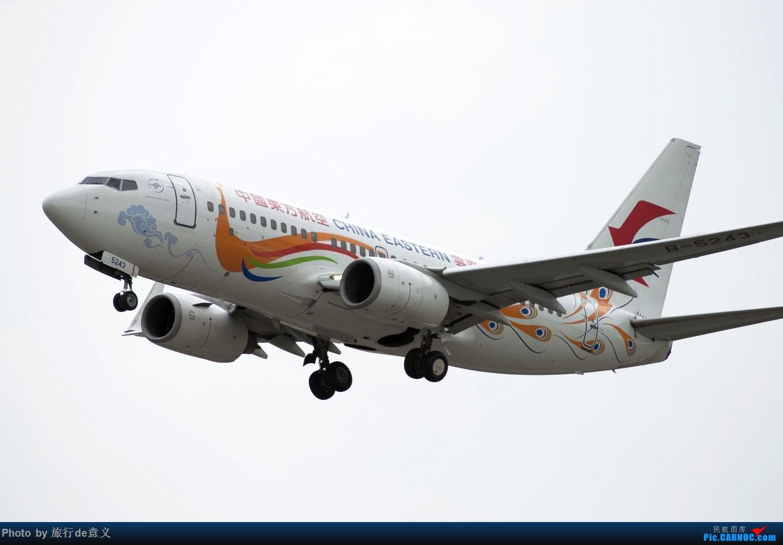 [原创]7月30日拍的红孔雀 BOEING 737-700 B-5243 中国广州白云国际机场