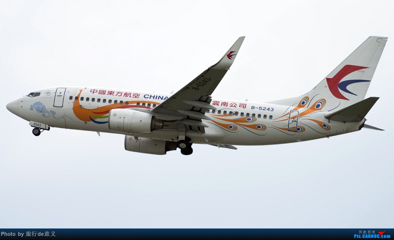 Re:[原创]7月30日拍的红孔雀 BOEING 737-700 B-5243 中国广州白云国际机场