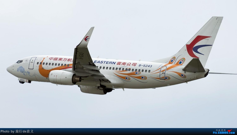 Re:7月30日拍的红孔雀 BOEING 737-700 B-5243 中国广州白云国际机场
