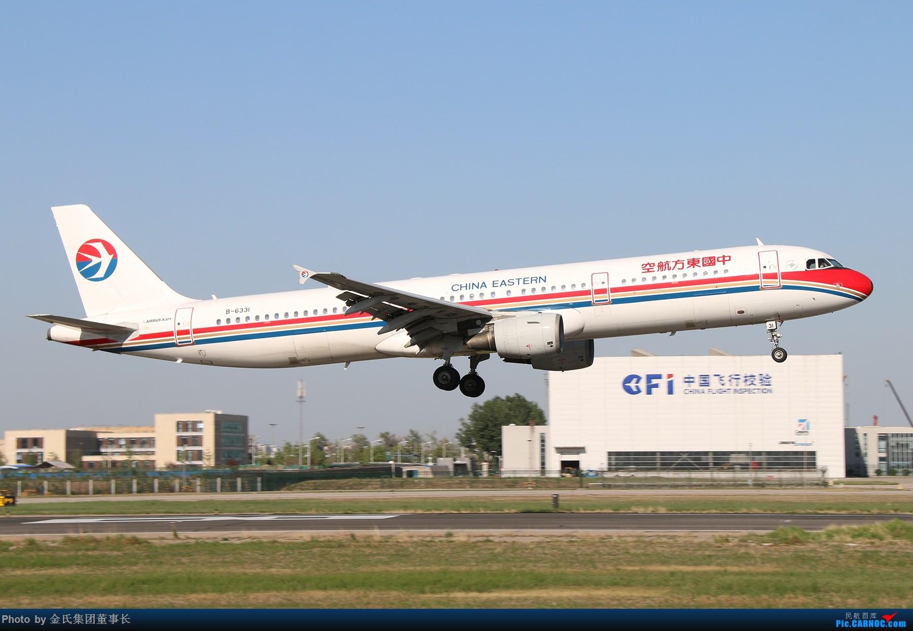 Re:[原创]【董事长】PEK-东航-汇总 AIRBUS A321-200 B-6331 中国北京首都国际机场