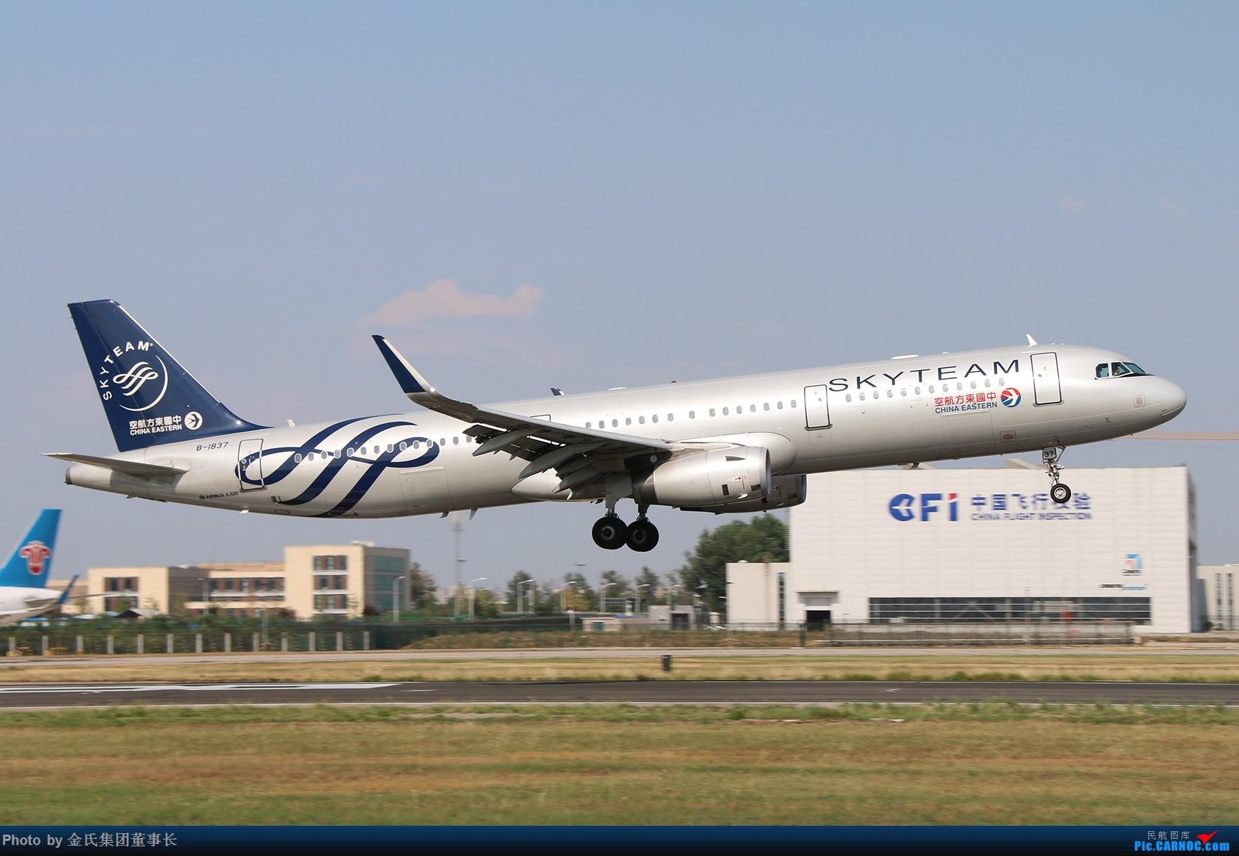 Re:[原创]【董事长】PEK-东航-汇总 AIRBUS A321-200 B-1837 中国北京首都国际机场