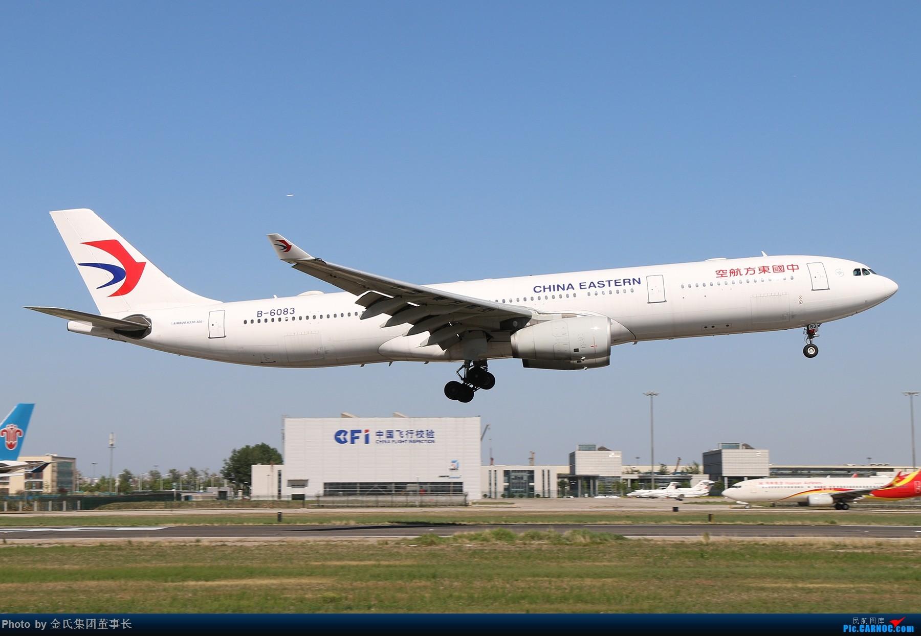 Re:[原创]【董事长】PEK-东航-汇总 AIRBUS A330-300 B-6083 中国北京首都国际机场