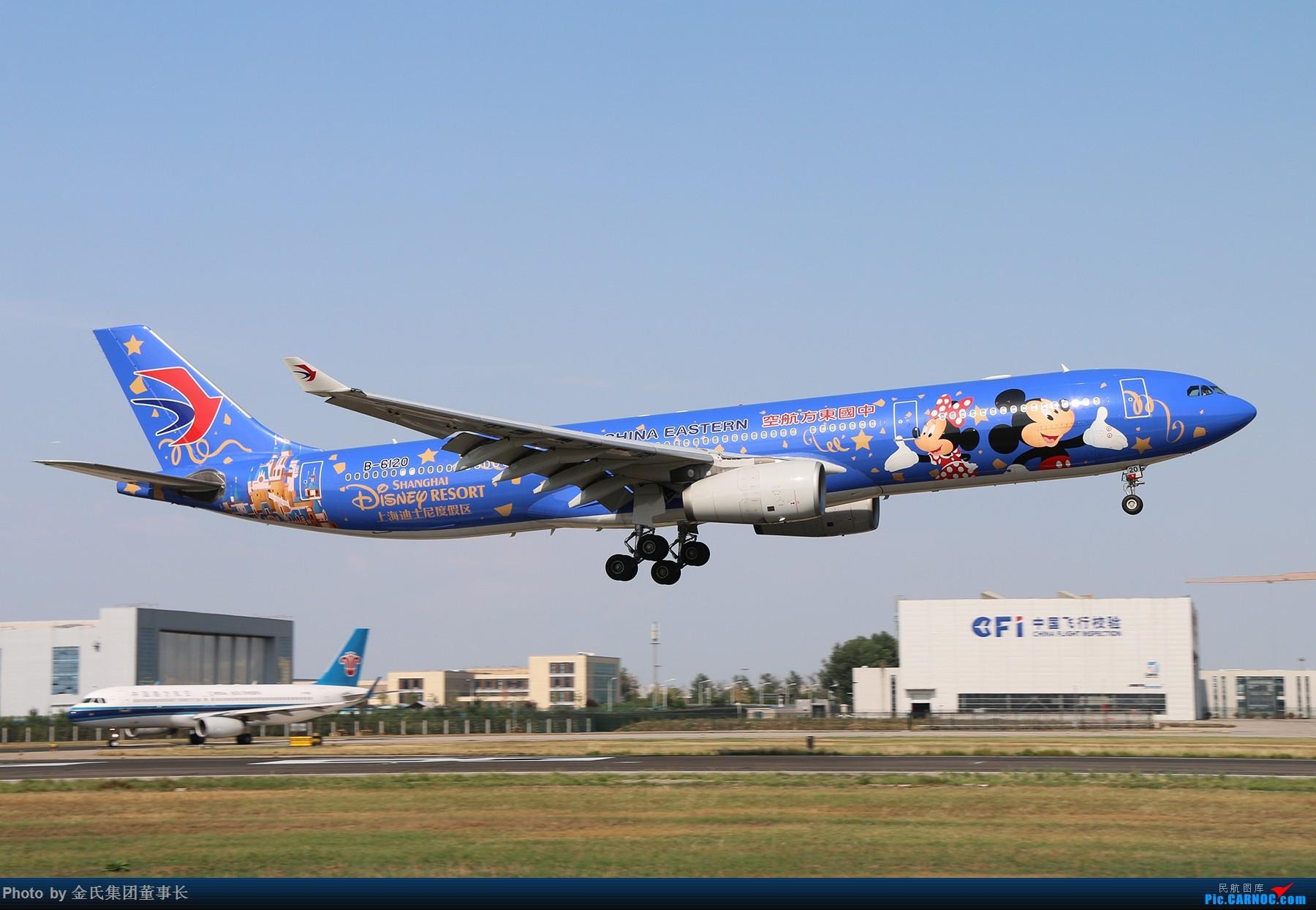 Re:[原创]【董事长】PEK-东航-汇总 AIRBUS A330-300 B-6120 中国北京首都国际机场