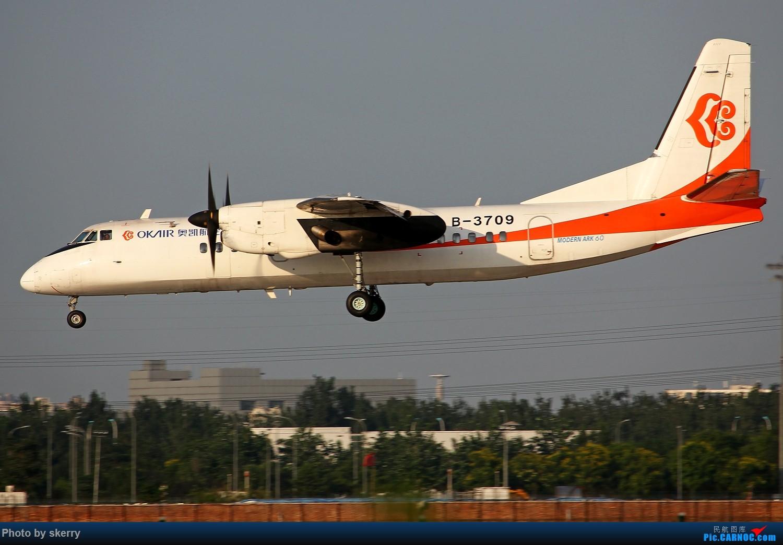 Re:[原创]【TSN天津飞友会】久违的好天气,久违的TSN 34R*** XIAN AIRCRAFT MA 60 B-3709 中国天津滨海国际机场