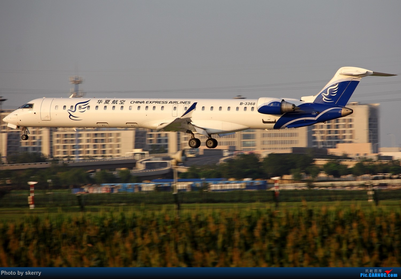Re:[原创]【TSN天津飞友会】久违的好天气,久违的TSN 34R*** BOMBARDIER CRJ900NG B-3368 中国天津滨海国际机场
