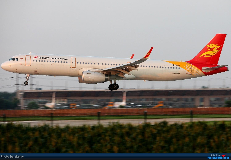 Re:[原创]【TSN天津飞友会】久违的好天气,久违的TSN 34R*** AIRBUS A321-200 B-8187 中国天津滨海国际机场