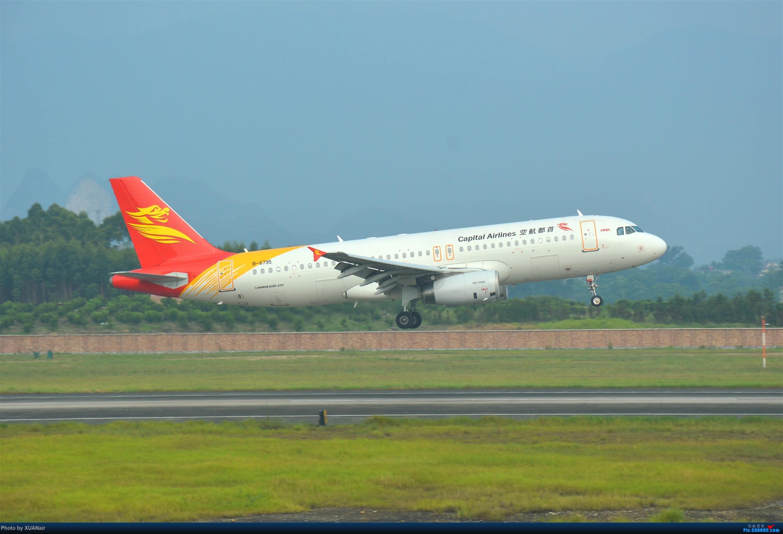 桂林两江国际机场首都航空A320 B-6795 AIRBUS A320-200 B-6795 中国桂林两江国际机场