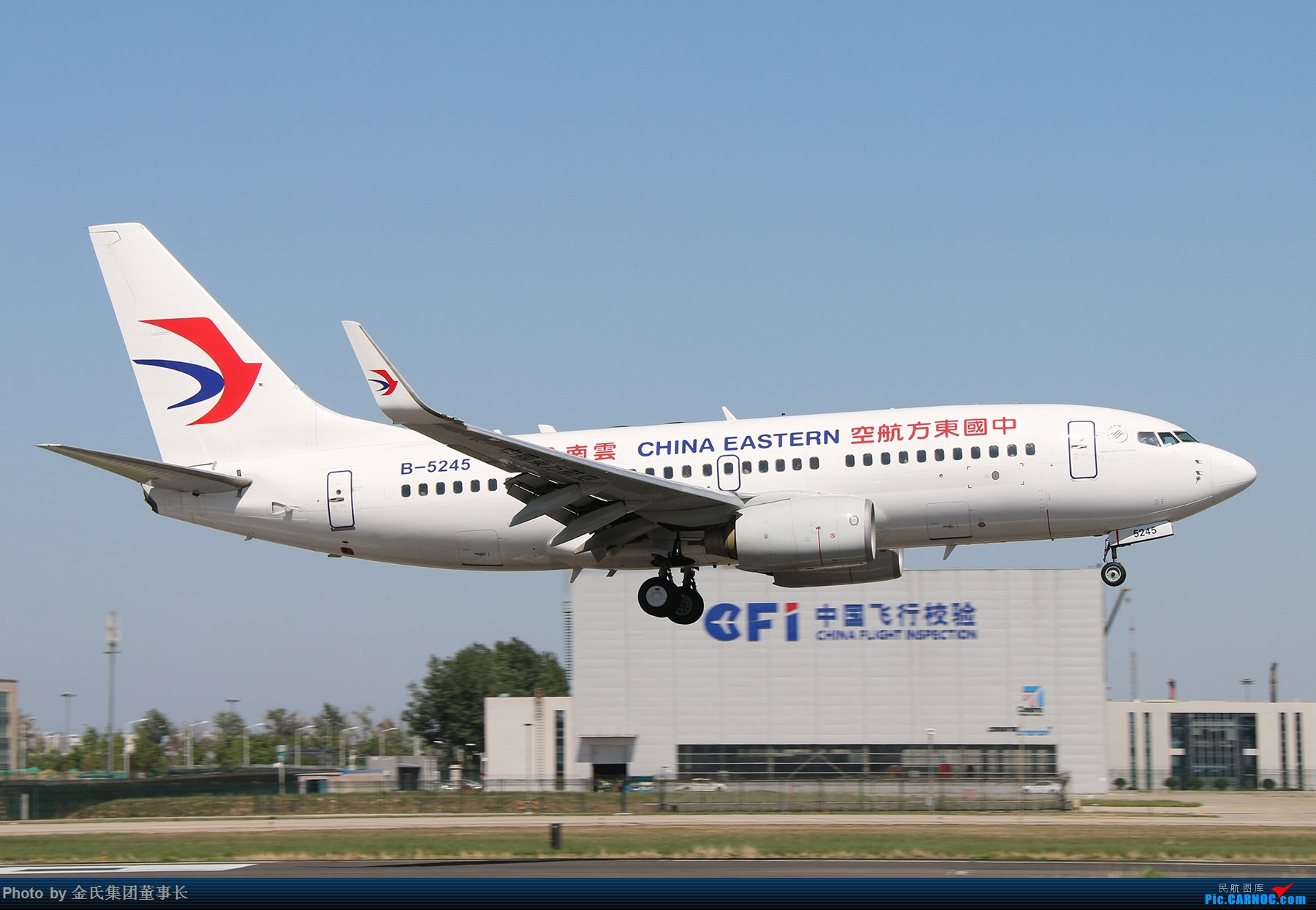 [原创]【董事长】PEK-东航-汇总 BOEING 737-700 B-5245 中国北京首都国际机场