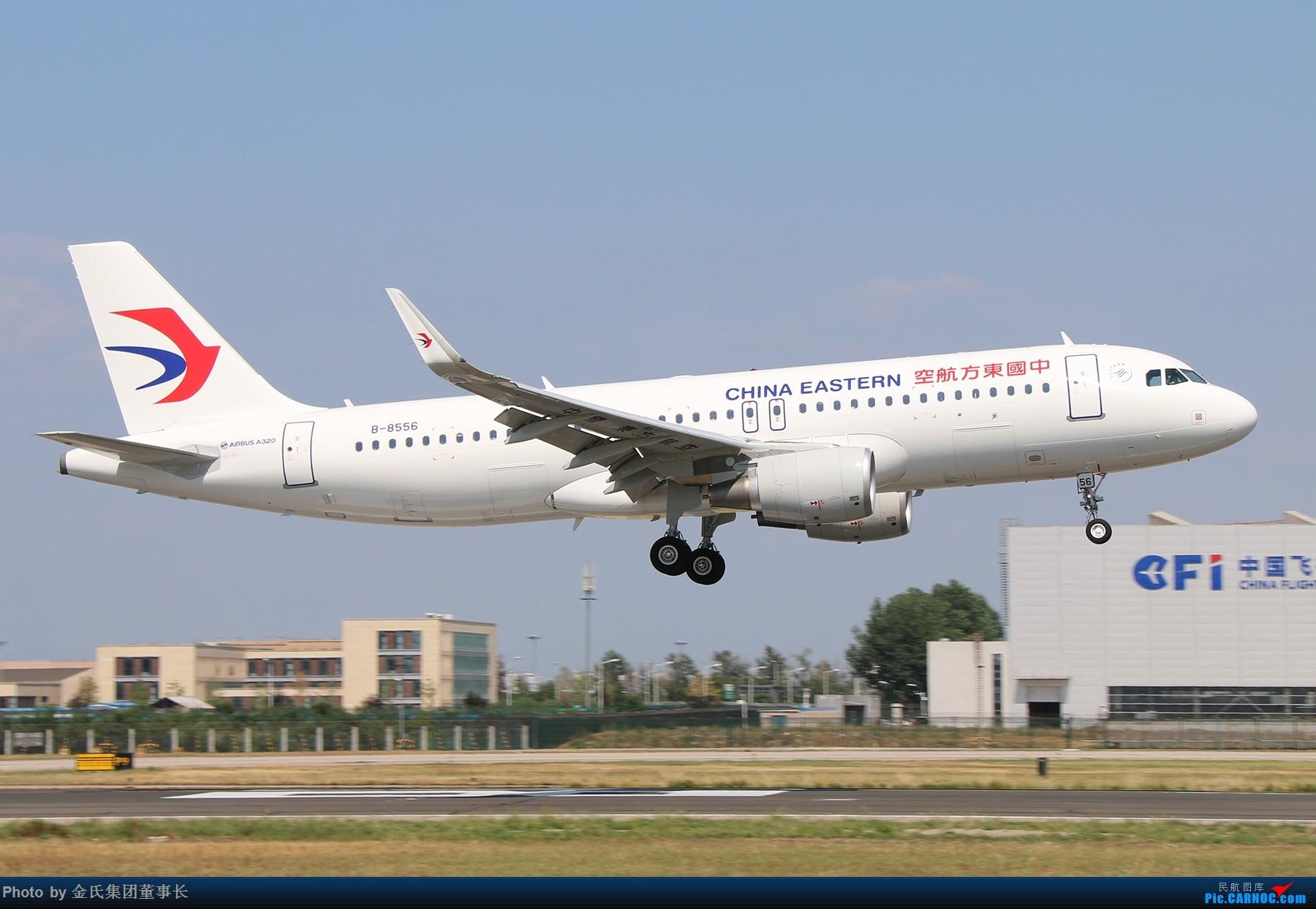 Re:[原创]【董事长】PEK-东航-汇总 AIRBUS A320-200 B-8556 中国北京首都国际机场