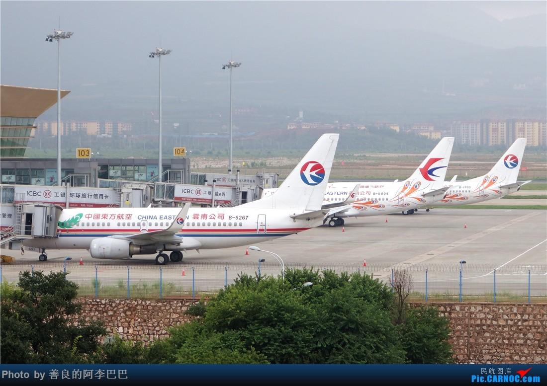 Re:[原创]昆明大雨航站楼看飞机 BOEING 737-700 B-5267 中国昆明长水国际机场