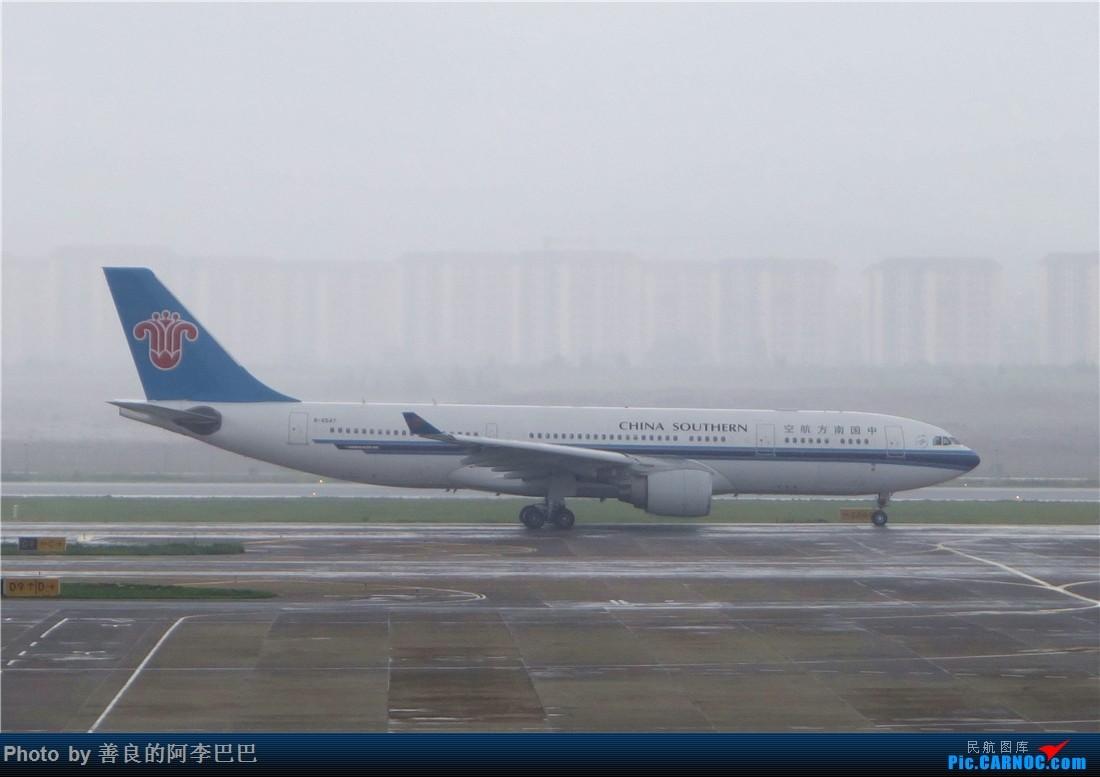 Re:[原创]昆明大雨航站楼看飞机 AIRBUS A330-200 B-6547 中国昆明长水国际机场
