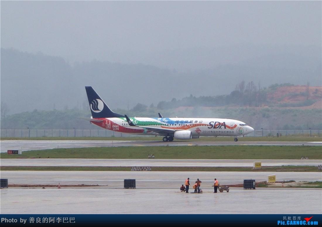 Re:[原创]昆明大雨航站楼看飞机 BOEING 737-800 B-5856 中国昆明长水国际机场