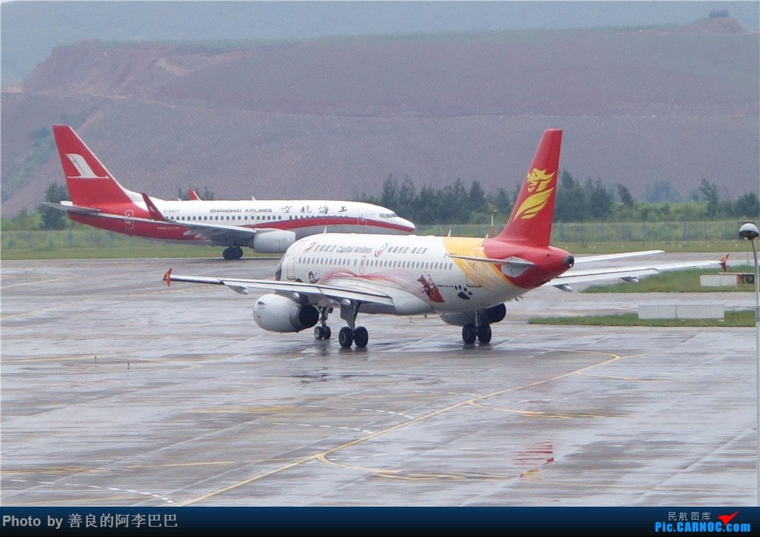 Re:[原创]昆明大雨航站楼看飞机 AIRBUS A319-100 B-6180 中国昆明长水国际机场