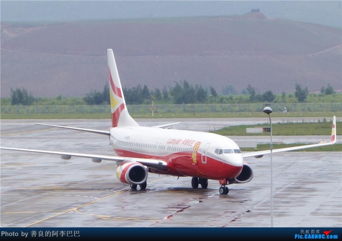 Re:[原创]昆明大雨航站楼看飞机 BOEING 737-800