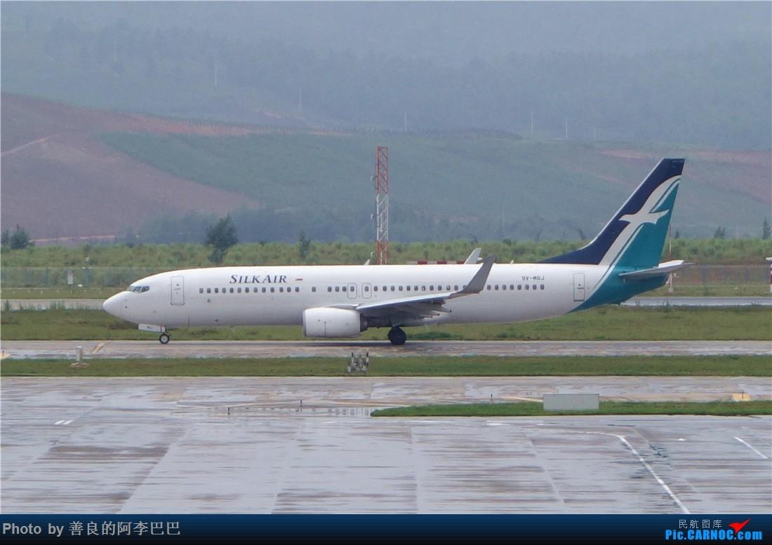 Re:[原创]昆明大雨航站楼看飞机 BOEING 737-800 9V-MGJ 中国昆明长水国际机场