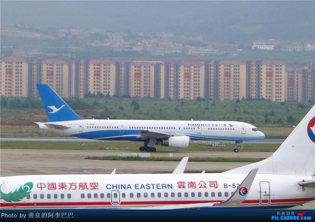 Re:[原创]昆明大雨航站楼看飞机 BOEING 757-200 B-2866 中国昆明长水国际机场