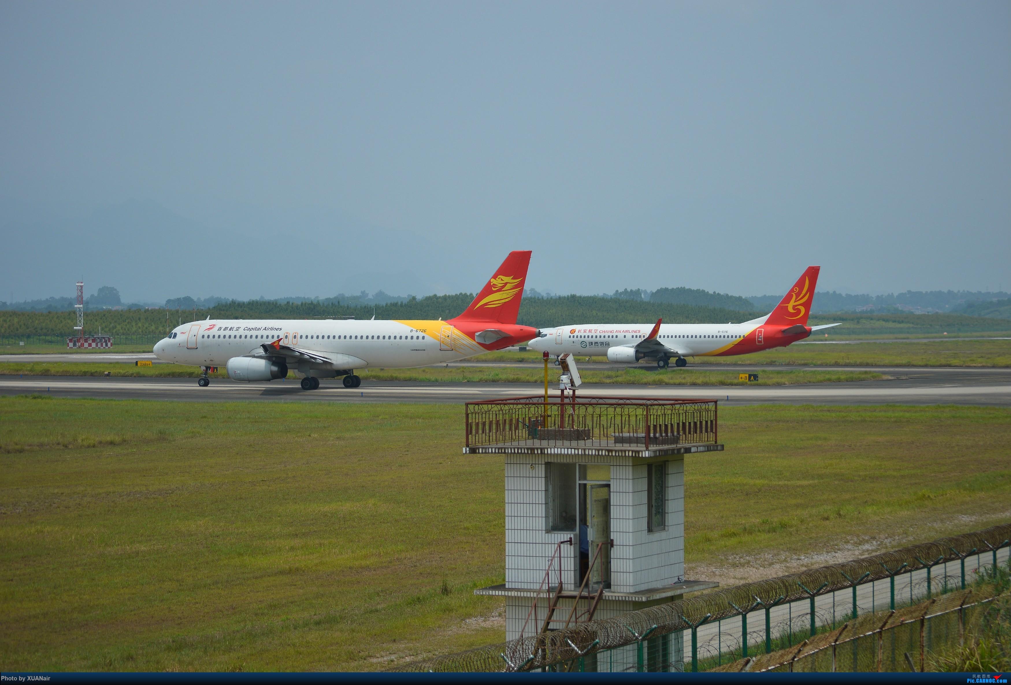 [原创]桂林首都航空被长安航空插队起飞 BOEING 737-800 B-5116 中国桂林两江国际机场