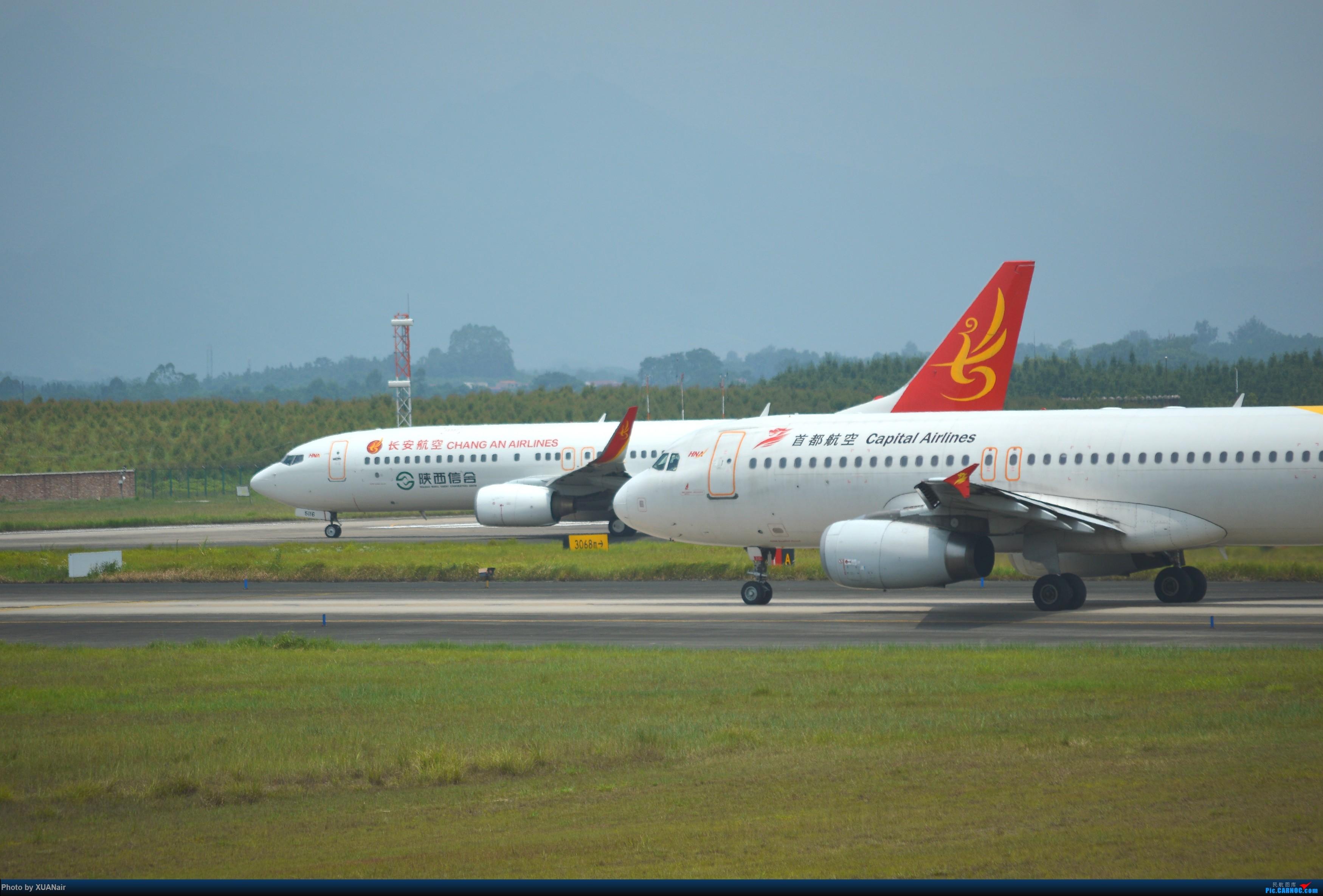 Re:[原创]桂林首都航空被长安航空插队起飞 BOEING 737-800 B-5116 中国桂林两江国际机场