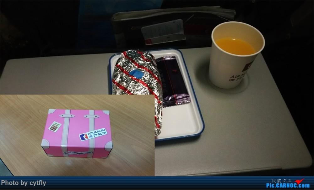 Re:[原创]【北向の飞行】说走就走的泰国惊险之旅【澳门航空+曼谷航空+泰国狮航】初体验   三次险情真实泰囧   含起降视频链接【正在继续更新】 AIRBUS A321-200 B-MAP 中国澳门国际机场