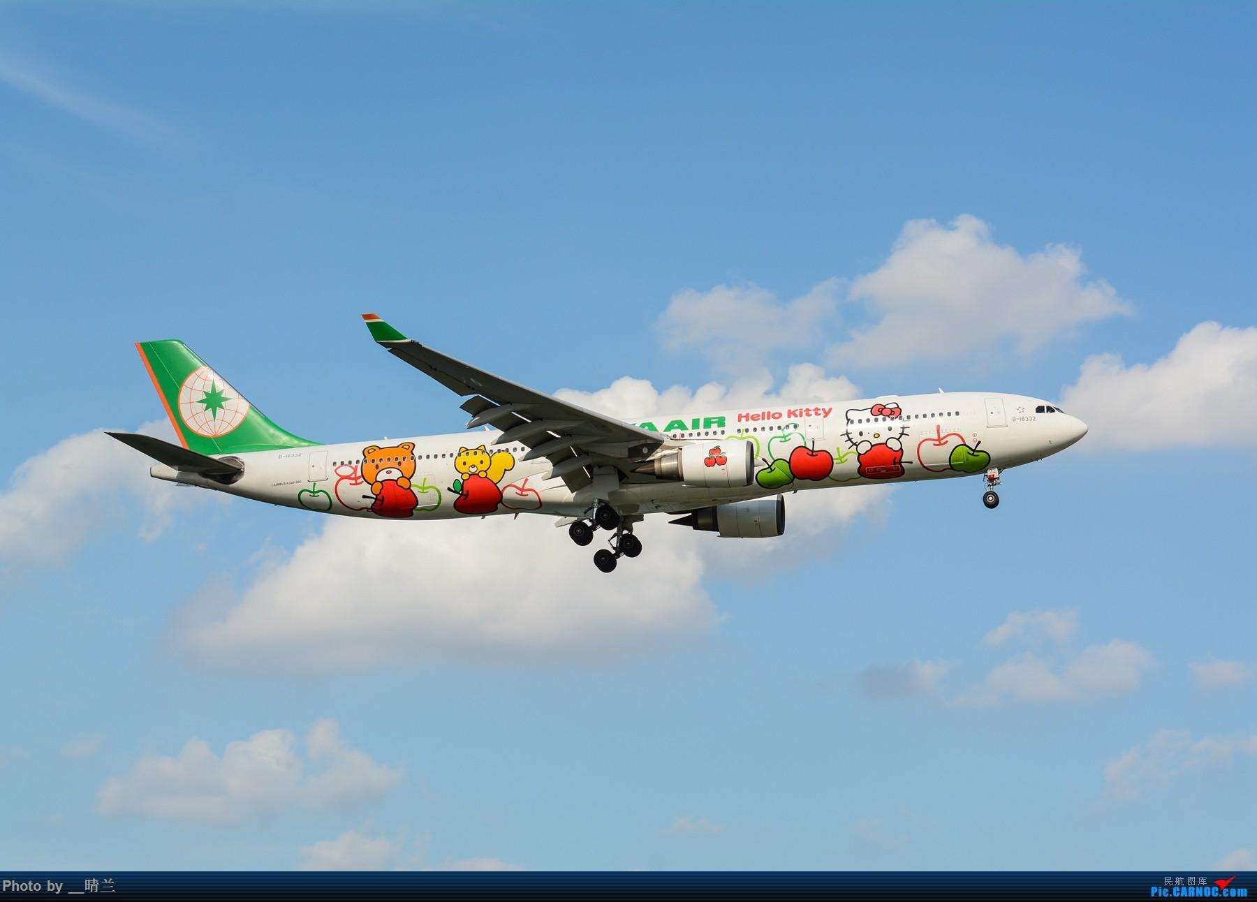 [原创]果然昨天发了图,今天SHA就是大蓝天~~最开心的事莫过于基友们一起拍机! AIRBUS A330-300 B-16332 中国上海虹桥国际机场