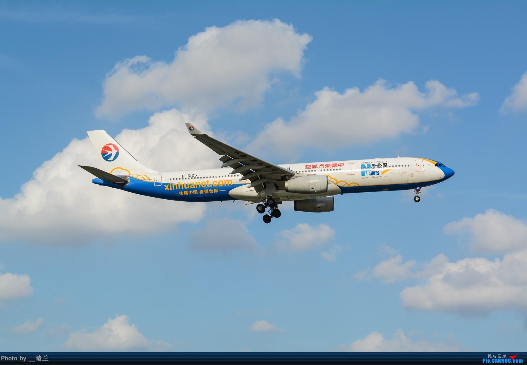 Re:[原创]果然昨天发了图,今天SHA就是大蓝天~~最开心的事莫过于基友们一起拍机! AIRBUS A330-300 B-6125 中国上海虹桥国际机场