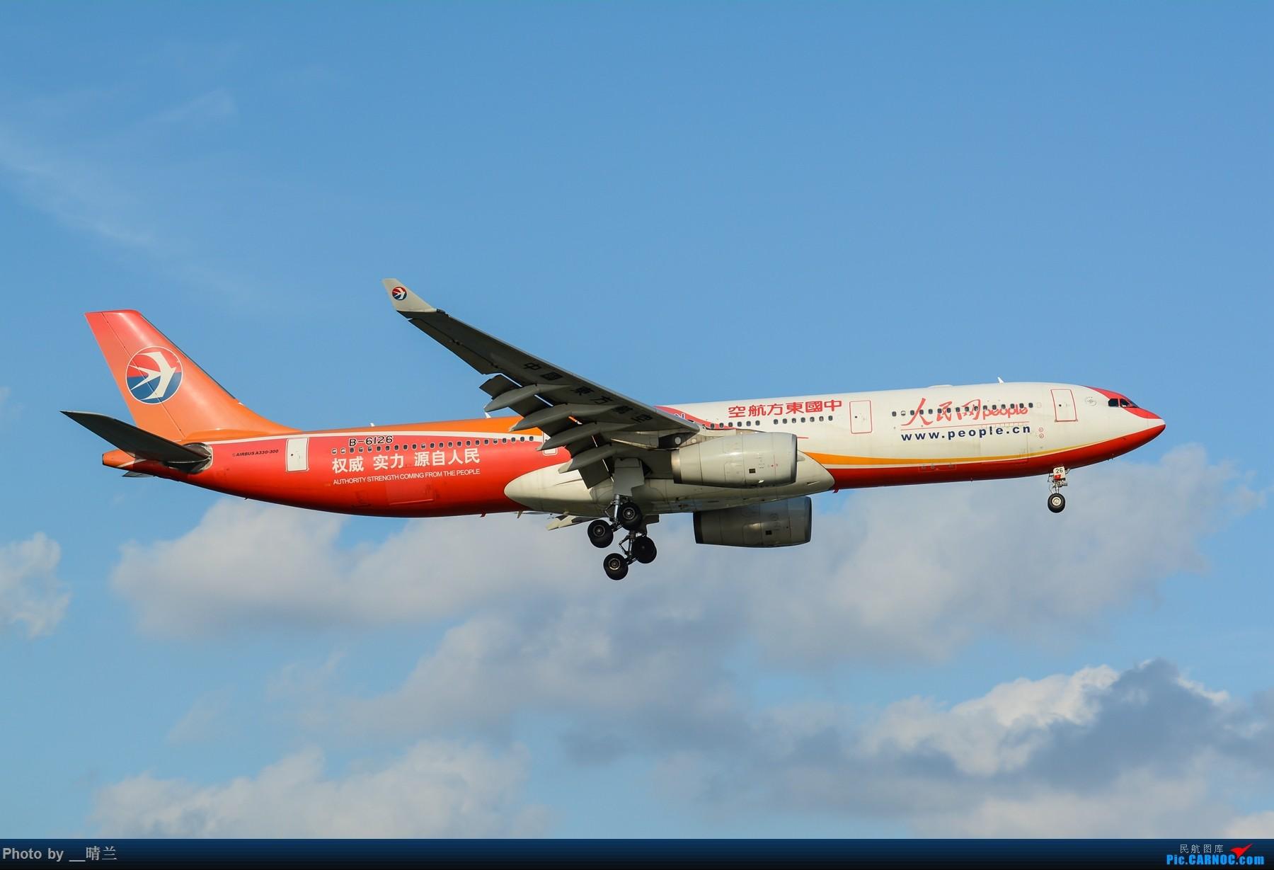 Re:[原创]果然昨天发了图,今天SHA就是大蓝天~~最开心的事莫过于基友们一起拍机! AIRBUS A330-300 B-6126 中国上海虹桥国际机场