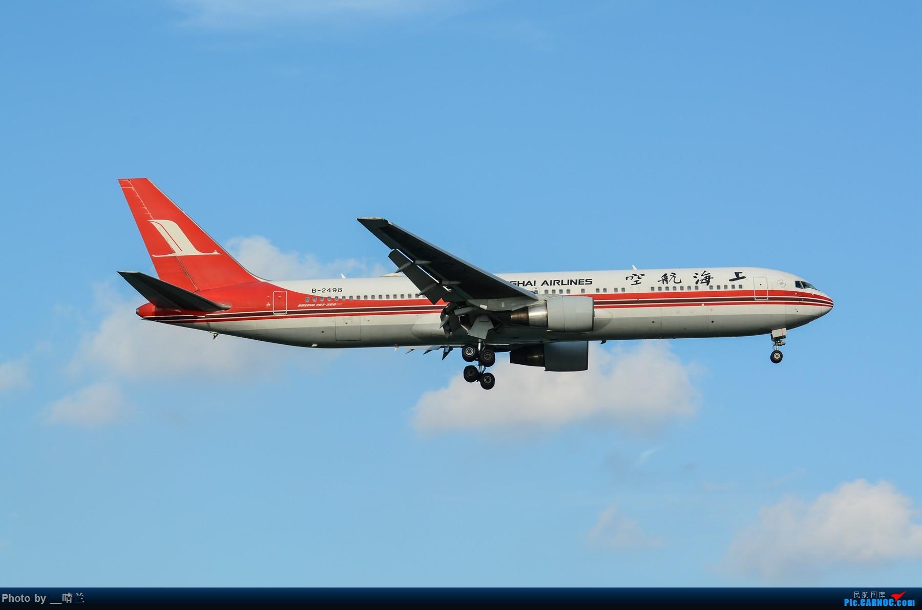 Re:[原创]果然昨天发了图,今天SHA就是大蓝天~~最开心的事莫过于基友们一起拍机! BOEING 767-300 B-2498 中国上海虹桥国际机场