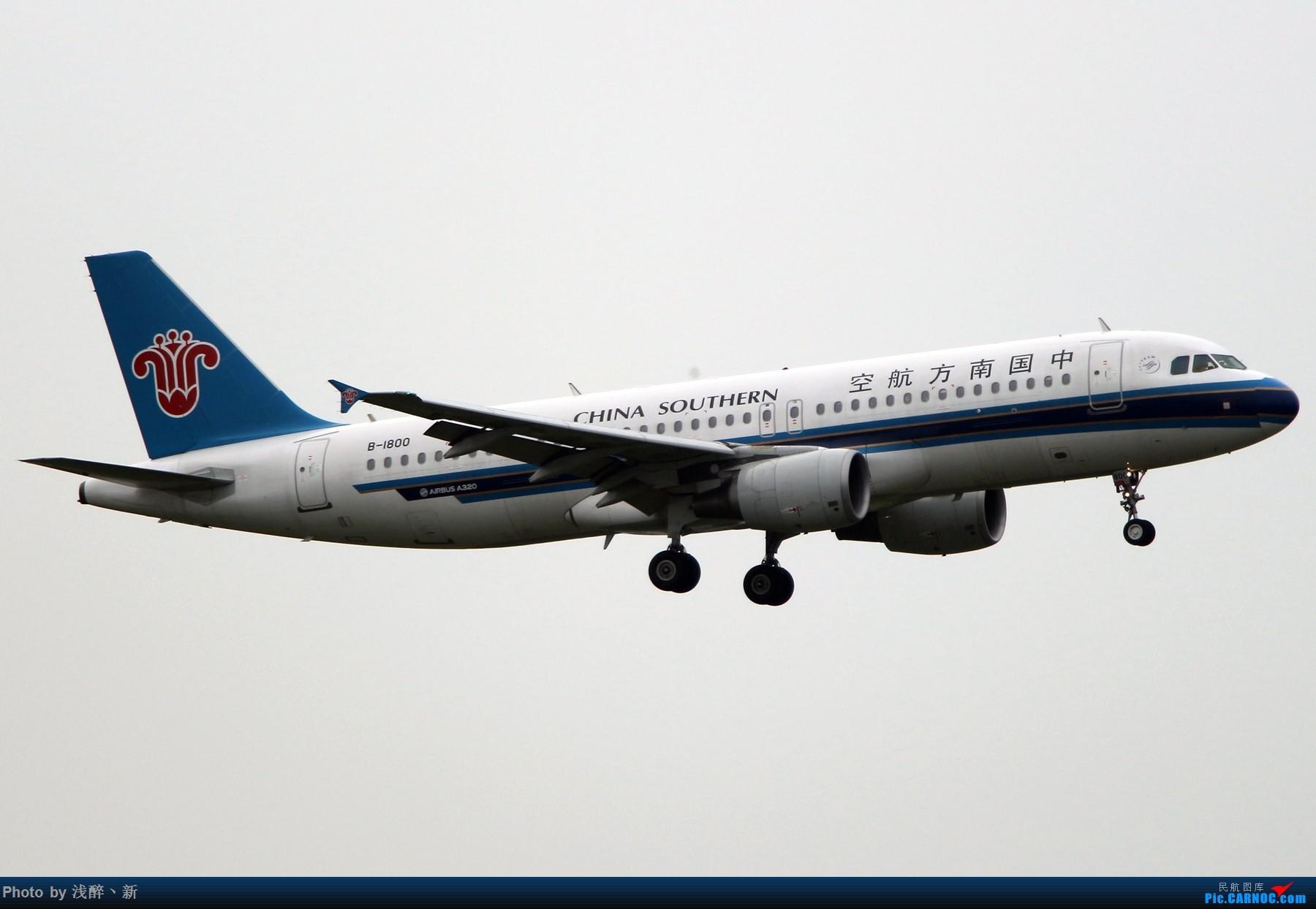 [原创]DLC 8.1 扬子江客运首航+日常[补] AIRBUS A320-200 B-1800 中国大连国际机场