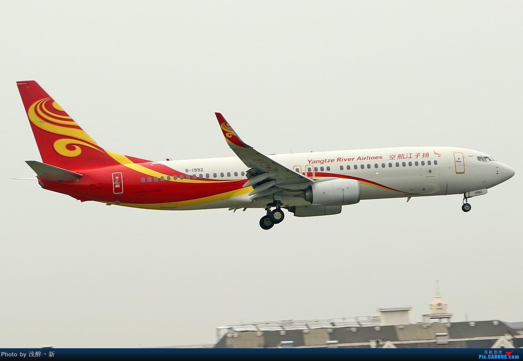 Re:[原创]DLC 8.1 日常[补] BOEING 737-800 B-1992 中国大连国际机场
