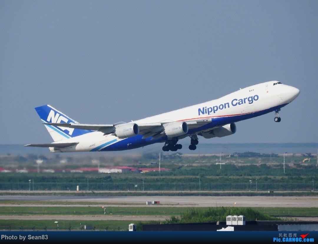 [原创](PVG) NCA 起飞 BOEING 747-8F  PVG