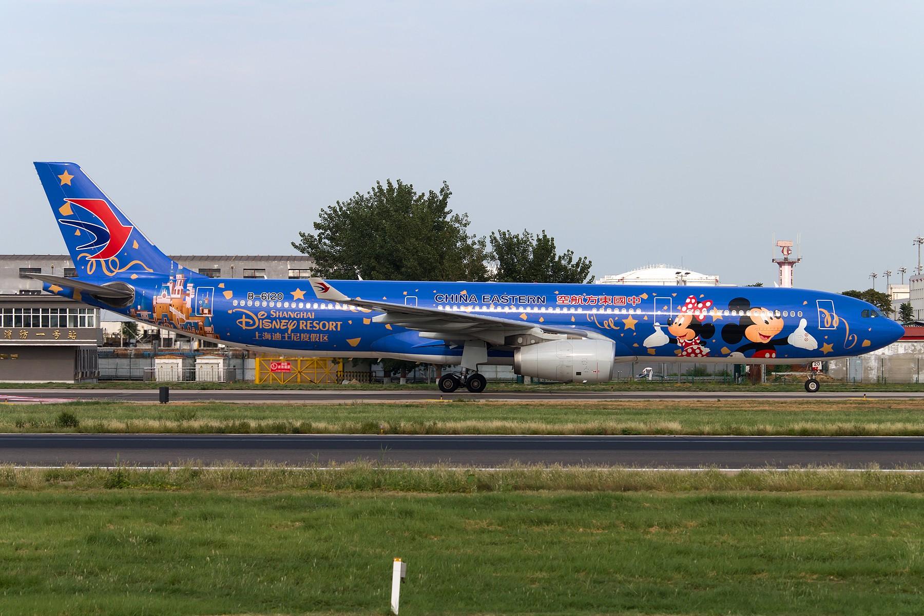 [一图党] B-6120 1800*1200 AIRBUS A330-300 B-6120 中国北京首都国际机场