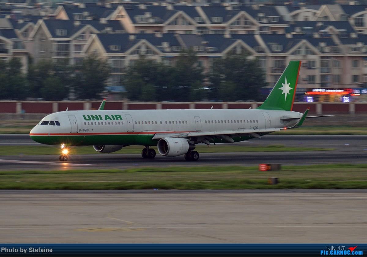 Re:[原创][DLC]UNI AIR & RuiLi Airlines AIRBUS A321-200 B-16210 中国大连国际机场