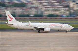 [DLC]UNI AIR & RuiLi Airlines