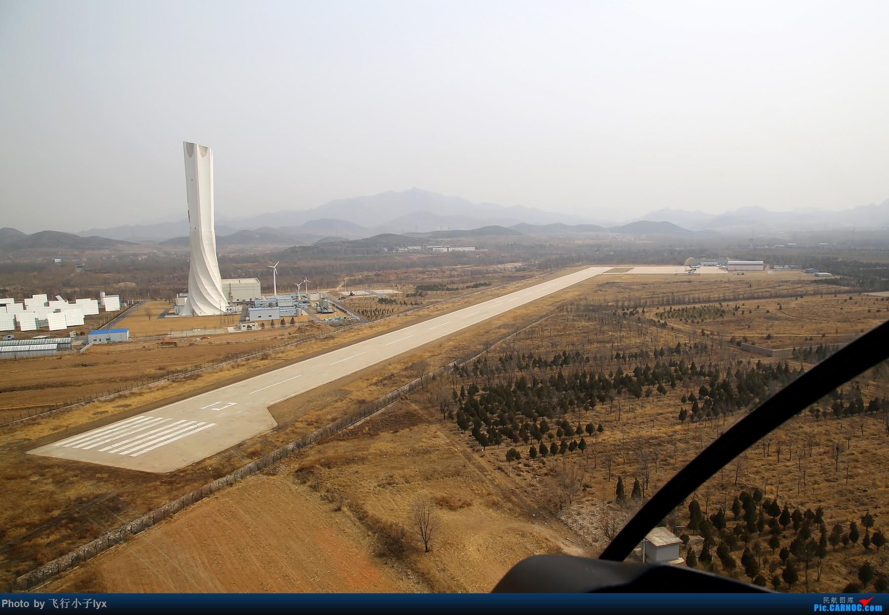 Re:[讨论]他们说这是八达岭机场,骗谁呢?    中国北京八达岭机场