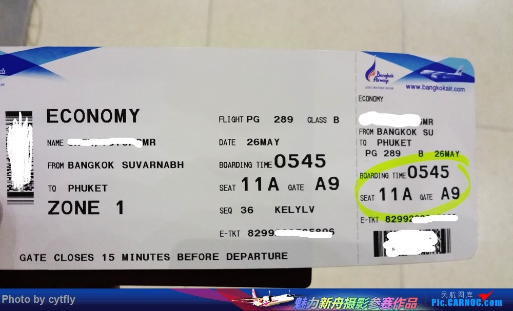 Re:[原创]【北向の飞行】说走就走的泰国惊险之旅【澳门航空+曼谷航空+泰国狮航】初体验   三次险情真实泰囧   含起降视频链接【正在继续更新】    泰国曼谷素万那普国际机场