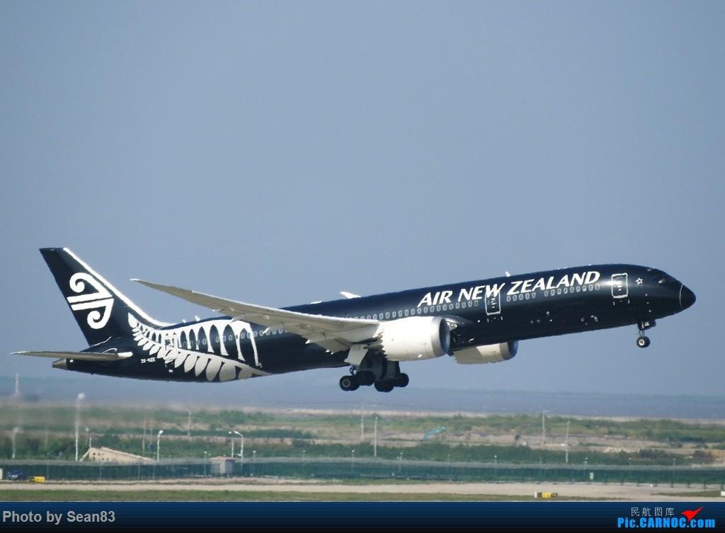 Re:[原创](上海飞友) 魔都的787们 BOEING 787-9