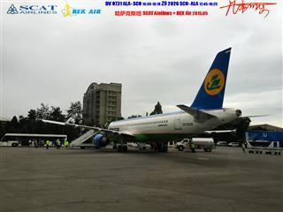 Re:【可乐飞旅12】中亚腹地,里海之滨。飞跃哈萨克斯坦---阿拉木图到阿克套,体验老古董:欧盟禁飞的一星航空SCAT 737-500和BEK Air 福克100