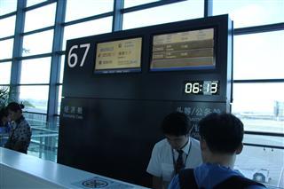 Re:【上海飞友会】【zc带你走天下(2)】再访祖辈年轻时工作的土地,父母年少时生活戈壁,跨越大半个中国去看新疆,回程小游蓉城(上)