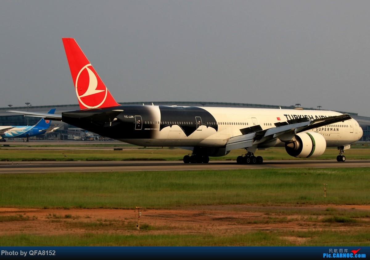 Re:[原创]炒冷饭 BOEING 777-300ER TC-JJN 中国广州白云国际机场