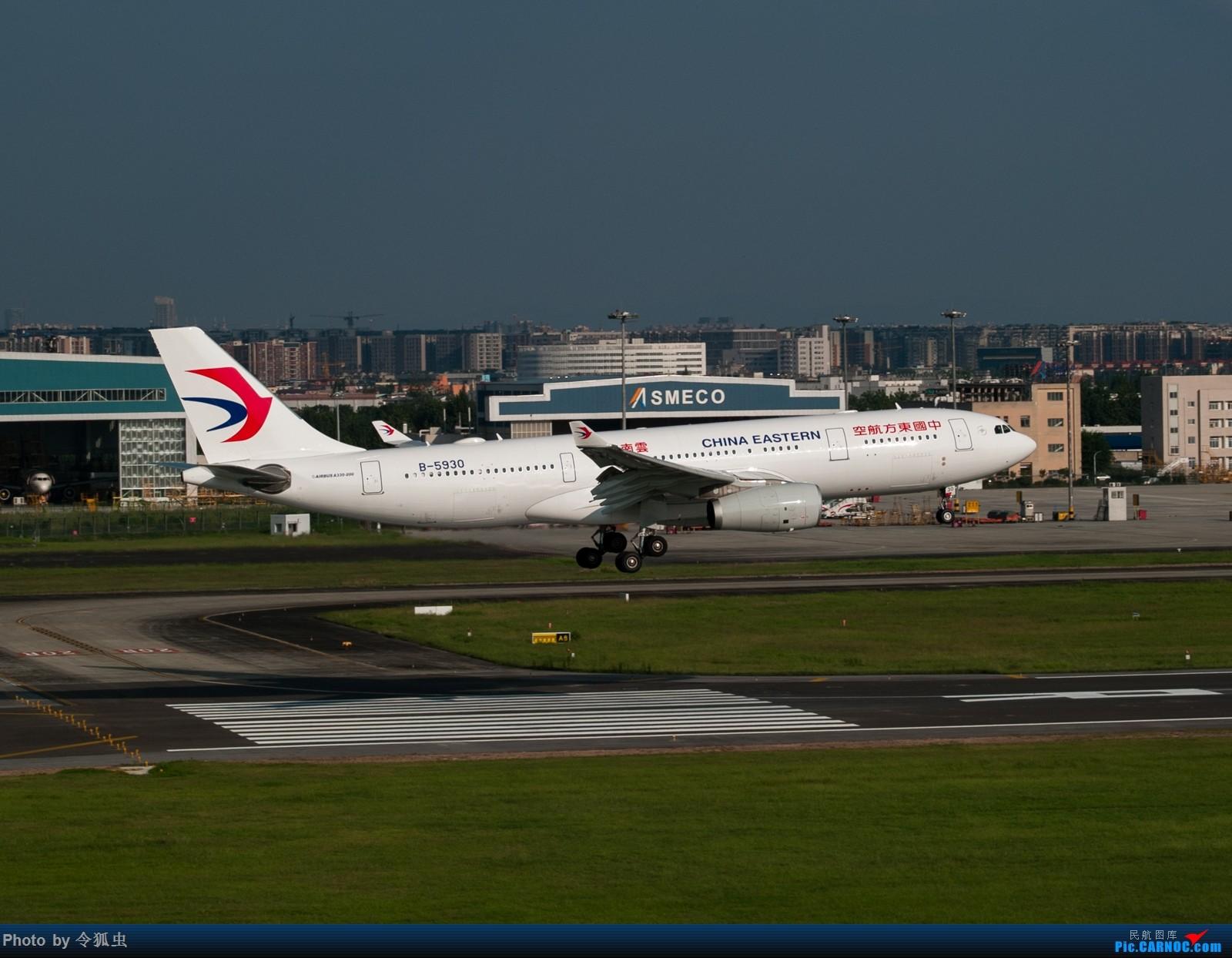 Re:东航332降落CTU AIRBUS A330-200 B-5930 中国成都双流国际机场